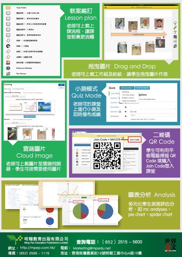 iclass_20140101b