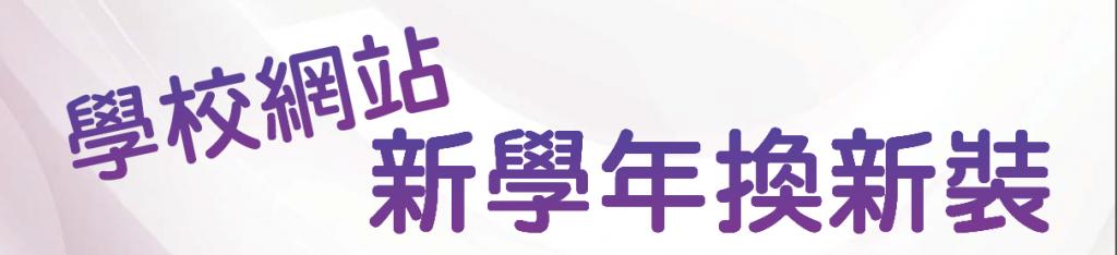 2014-06-25_100107