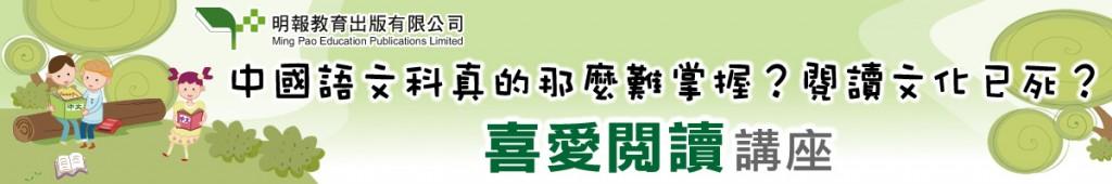 banner4 (1)
