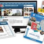 明報教育出版「生涯規劃」系列《出路 My Road》書籍及網站 已被部分先導學校率先試用。