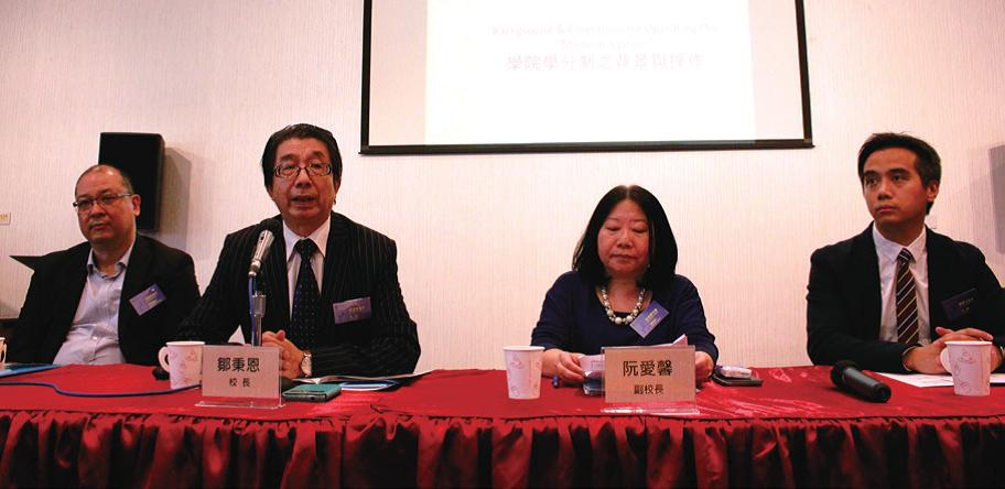 鄒秉恩校長( 左二) 分享「單元學分制」計劃的理念。