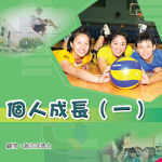 LAS_A01_cover