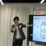 IT Wake Ltd.天雲科技有限公司總監兼創辦人:歐陽鎧恒介紹新增功能