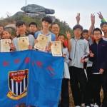 裘錦秋中學(屯門)做好生涯規劃 確立成功目標1