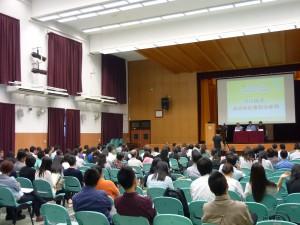 講座開始,主題為「今日香港」- 法治和社會政治參與