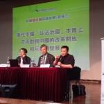 鄧飛先生分析中國的法制理念: 有法可依, 有法必依, 以法行權, 以法達治