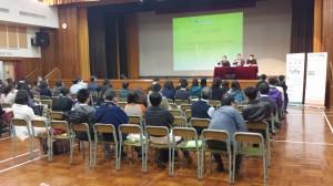 講座主題為現代中國「以法治國」本質上可否對應中國的改革開放和可持續發展?