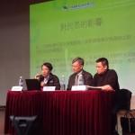 劉進圖先生向參加者分析法制改善可減少冤假錯案