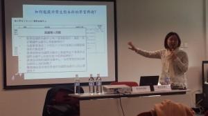 胡翠珊女士 (香港中文大學香港教育研究所優質學校改進計劃學校發展主任)分析如何能提升學生對本科的學習興趣