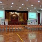 本次講座地點為佛教善德英文中學禮堂