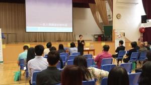明報教育產品策劃經理陳翠賢女士向參加者致歡迎詞