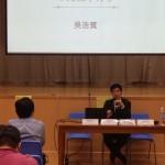 《公共衛生》單元教學分享: 吳浩賓主任