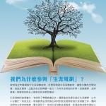 MyRole-A4_leaflet