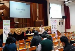 明報教育產品策劃經理陳翠賢女士向各校老師們致歡迎詞