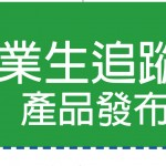 invitation_card_20162602-1