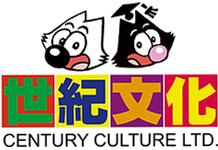 世紀文化出版